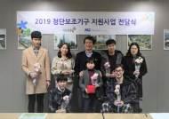 한미글로벌-따뜻한동행 '푸근한 10년 동행'…장애인 위한 첨단보조기구 지원