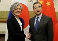 중국 왕이 외교부장, 사드 보복 이후 5년 만의 공식 방한