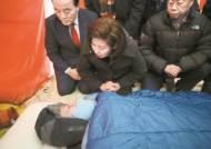 """황교안 한밤 신촌세브란스행…""""아내가 불러도 반응 없었다"""""""