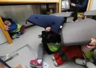 """""""학교 흔들리는데, 지진인가?"""" 지진 나면 교내 방송으로 알려준다"""