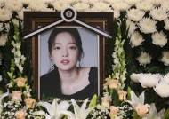 """故구하라 유족, 자필 메모 공개 안 해…""""日보도는 잘못"""""""