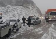 살얼음길 교통사고 주의보…치사율 마른 도로의 1.5배