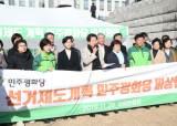 """민주평화당 """"연동형 비례대표제 도입""""…국회 앞 천막농성 돌입"""