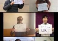 """""""해냈다"""" 고발영화 '블랙머니' 200만 돌파, 감사 인증샷[공식]"""