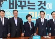 '결자해지' 나서는 홍영표·김관영…패스트트랙, 올린 사람이 내릴까