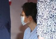 [미리보는 오늘] 박근혜 '국정원 특활비' 대법 선고…'국고손실죄' 인정될까