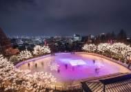 그랜드 하얏트 서울 호텔, 6일 아이스링크장 개장
