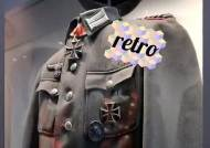 """나치 군복 올리며 """"복고풍""""…신병 모집 홍보에 무리수 둔 독일군"""