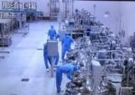 '일본제'인기 폭발…'메이드인 재팬'으로 되돌리는 日기업들
