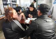불법체류자만 모아 불법파견…억대 임금 떼먹은 60대 업주 구속