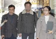 '고등군사법원장 뇌물' 군납업체 대표 구속영장 기각