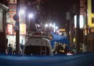 """""""자동소총 30발""""…日 최대 야쿠자 조직간 총격 살인사건 발생"""
