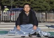 난방기도 들이지말라…황교안, 고지식했던 8일 단식