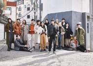 [issue&] 매주 최신 유행 신상품 출시 … 밀레니얼·Z세대 '스타일 닥터'로 뜬다