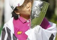 [성호준의 골프 인사이드] LPGA 2010년대 최고선수, 신지애 없고 박인비 탈락?