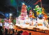 [issue&] 사방 곳곳에 크리스마스 분위기 물씬…기적 같은 겨울시즌 축제 만끽해 볼까