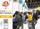 [희망을 나누는 기업] 'DBL 경영' 도입 … 사회적 가치 창출 앞장