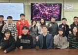 서울시립대 자연과학<!HS>연구소<!HE>, 병무청 <!HS>병역특례연구소<!HE>로 지정