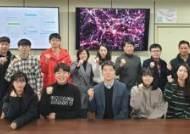 서울시립대 자연과학연구소, 병무청 병역특례연구소로 지정
