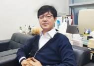 """""""경희사이버대 관광레저항공MBA 강의 통해 해외출장 업무에 큰 도움 얻어"""""""