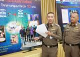 30대 한국인, 태국서 3년간 불법 체류하며 절도 행각…검거