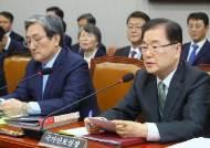 """정의용 """"日, 발표 당일 외교 경로로 공식 사과"""""""