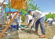 [희망을 나누는 기업] 소외계층 주거 개선, 글로벌 사회공헌 활발