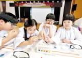 [<!HS>희망<!HE>을 <!HS>나누는<!HE> <!HS>기업<!HE>] 청소년 화학 교육 지원 … 미래 과학인재 양성