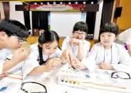 [희망을 나누는 기업] 청소년 화학 교육 지원 … 미래 과학인재 양성