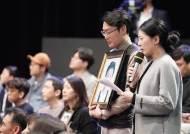 文 만나기 전엔 악성민원인 취급···'민식이 엄마' 끝내 눈물