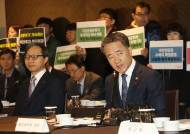 """국민연금 '적극적 주주권 행사' 재논의...""""위원간 이견 컸다"""""""