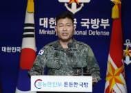 """""""사천왕 연상""""···北방사포 쏘자 돌아온 '엄중경고 장군' 전동진"""