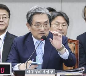 """""""국민적 관심사라 보고 받아"""" 노영민, 백원우 해명 뒤집었다"""