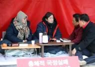 """정미경·신보라, 황교안 만류에도 """"대한민국 지켜져야…"""""""