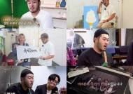 마지막까지 친근함 빛낸 김기방…'추억의 사진관' 부산여행기 힐링↑