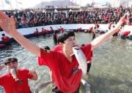 화천산천어축제 역대 최대 200t 방류…그 많은 산천어 어디서?