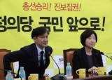 """2030 """"진보아재 정치 노잼""""···선거법 올인 진보당 향해 일침"""