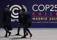 기후협약 당사국총회 2일 개막…국제 탄소시장 지침 집중 협상