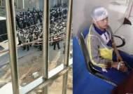 홍콩 시위 내륙 번지나…中 화저우현 화장장 반대 격렬 시위