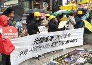 """""""홍콩 투표하러 간 유학생들, 출국할 때 경찰체포 많이 당해"""""""