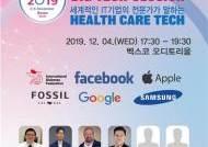 국내 당뇨환자 500만명…주목되는 국제당뇨연맹(IDF)총회 2일 국내 첫 개막