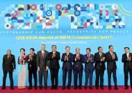 """北매체, 한·아세안 정상회의 비난…""""한반도 평화정책 지지 구걸"""""""