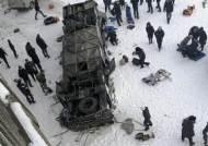 [서소문사진관]러시아와 튀니지서 같은 날 버스 추락 사고로 43명 숨져