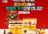 종근당건강 락토핏 '2019 올리브영 어워즈' 건강기능식품 부문 1위 선정