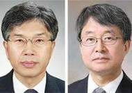 [사랑방] 조성훈·박영준 한국정치외교사학회장
