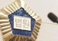 """부모님 지인에 입양돼 40세에 국적회복 신청…법원 """"병역기피로 판단"""""""