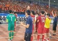 베트남, 또 '항서매직'...인도네시아에 극장골 승