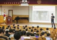 서울과학고, 내년 신입생 의대 지원하면 1500만원 환수