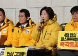 "<!HS>심상정<!HE> ""여야 '4+1' 비상공동행동 제안…한국당 돌아오지 마라"""