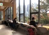 동네 공원의 카페 같은 도서관, 작지만 품격 있는 공공건축